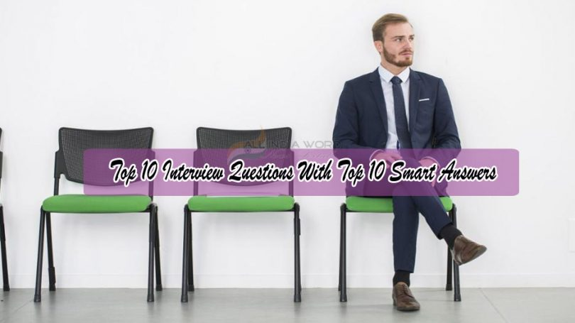 Top 10 Interview Questions With Top 10 Smart Answers