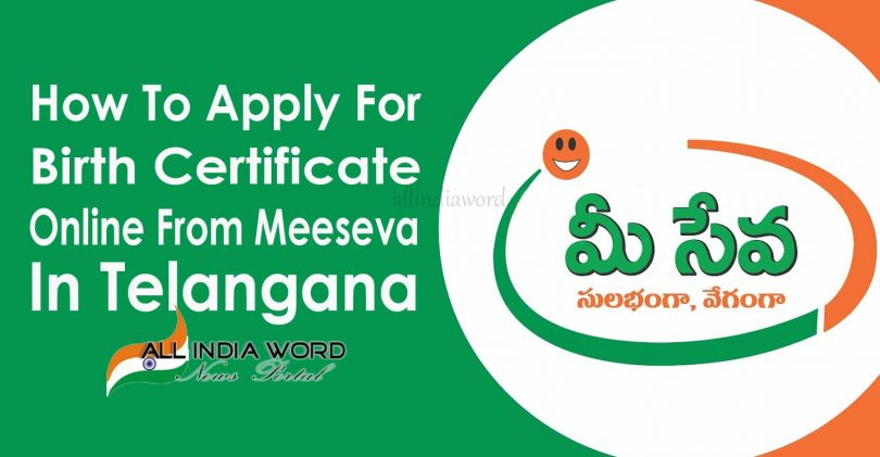 How To Apply for Birth Certificate Online From Meeseva in Telangana ...