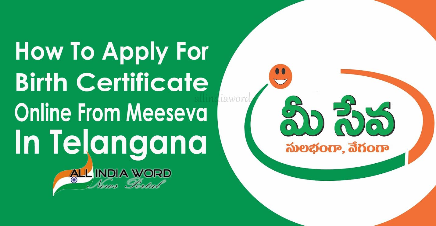 How to apply for birth certificate online from meeseva in how to apply for birth certificate online from meeseva in telangana all india word aiddatafo Image collections
