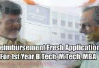 fee-reimbursement-jntu