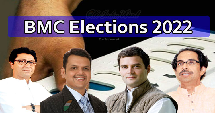 BMC Elections 2022 - Dates, Notification, Polls, Updates Results
