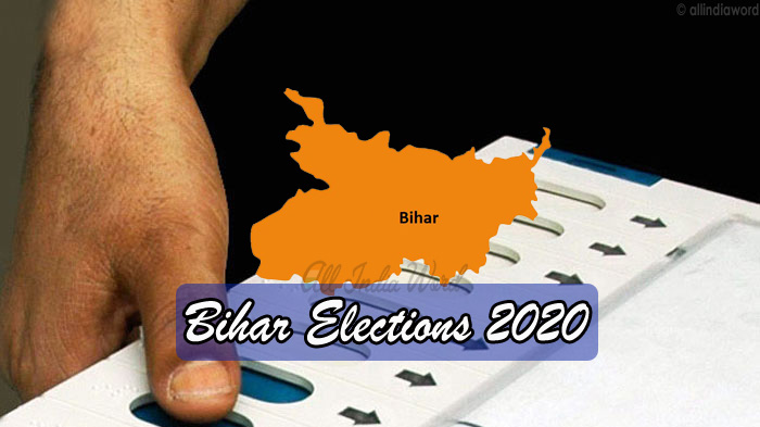 Bihar Assembly (Vidhan Sabha) Elections 2020 - Dates, Notifications &  Results - All India Word