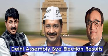Delhi Assembly Bye Election Results 2018