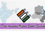 Delhi Assembly (Vidhan Sabha) Elections