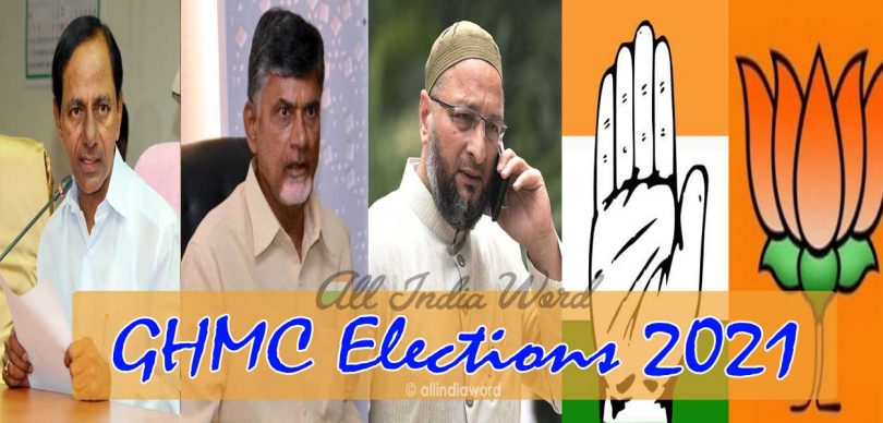 GHMC Elections 2021 Hyderabad