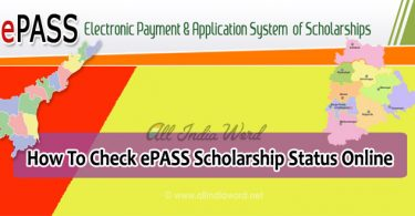 How To Check ePASS Scholarship Status Online