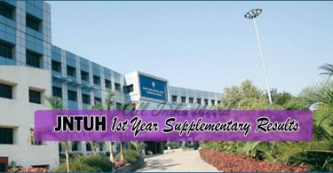 JNTUH 1st Year Supplementary Results