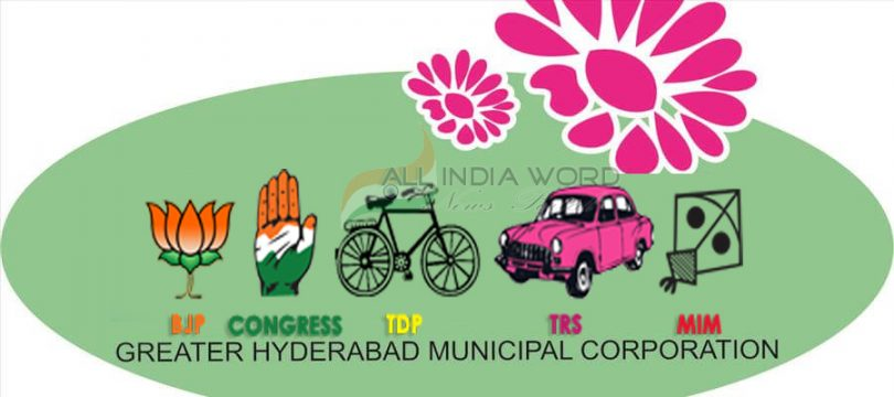 ghmc-elections-corporators-lst