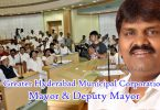 ghmc-mayor-deputy-mayor