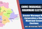 gwmc warangal and kmc khammam municipal election results